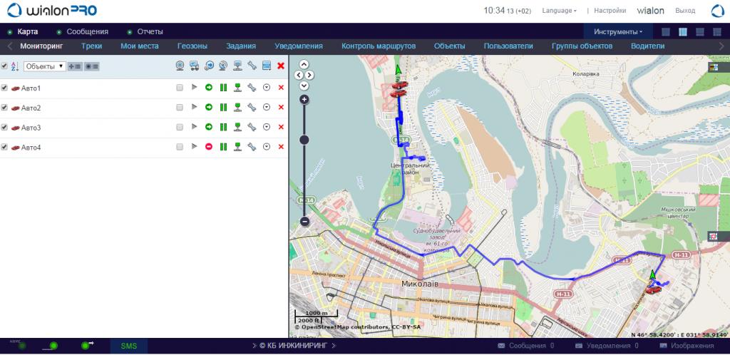 скрин_GPS_мониторинг